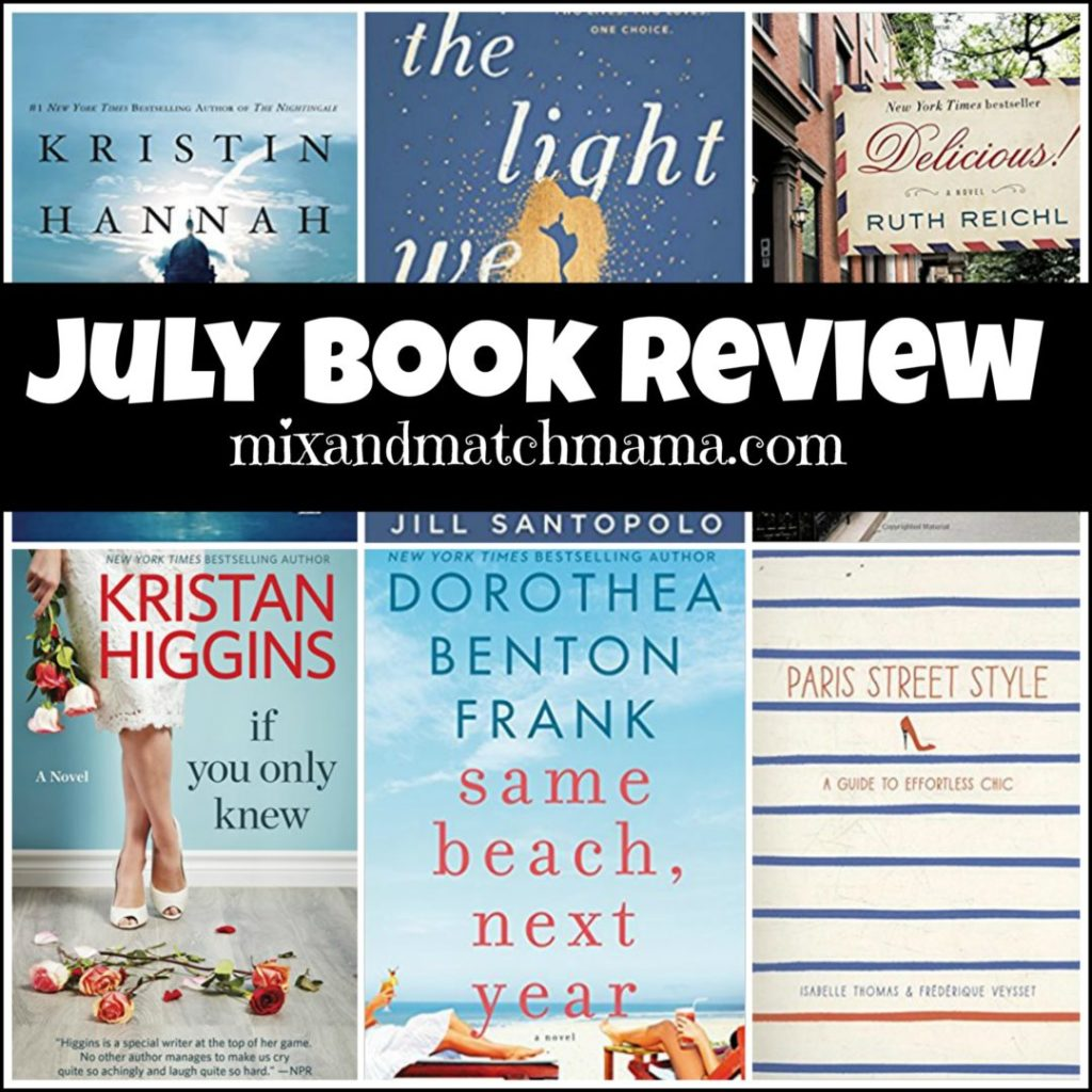july book review mix and match mama